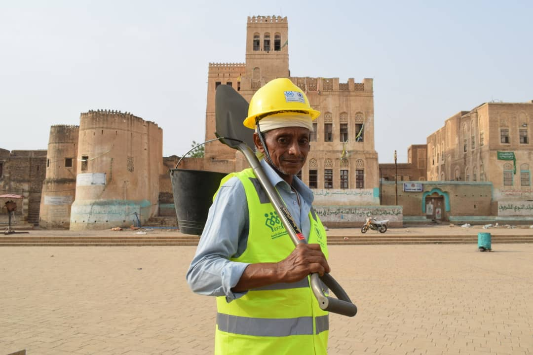 """Lightening the Burden on the Most Vulnerable Groups in Yemen"""" FFA Project"""