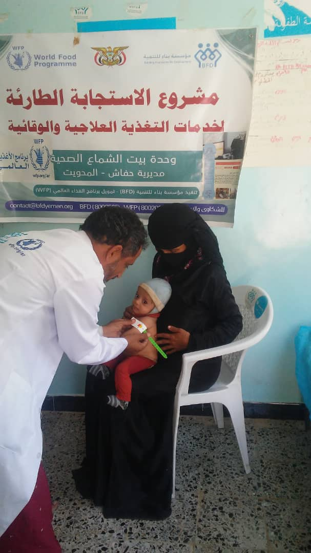 A 11-month girl, Zahra, during admission to TSFP program Hufash district – Al Mahwit governorate