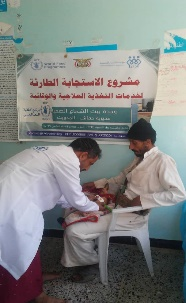 A 11-month girl, Zainab, during admission to TSFP program Hufash district – Al Mahwit governorate